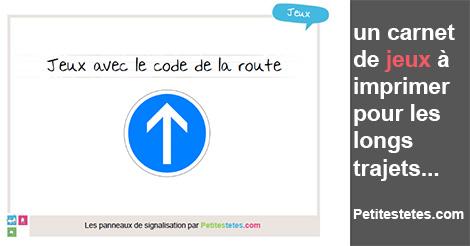 jeux-code-de-la-route2