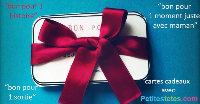 carte cadeau2