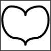 boite-coeur